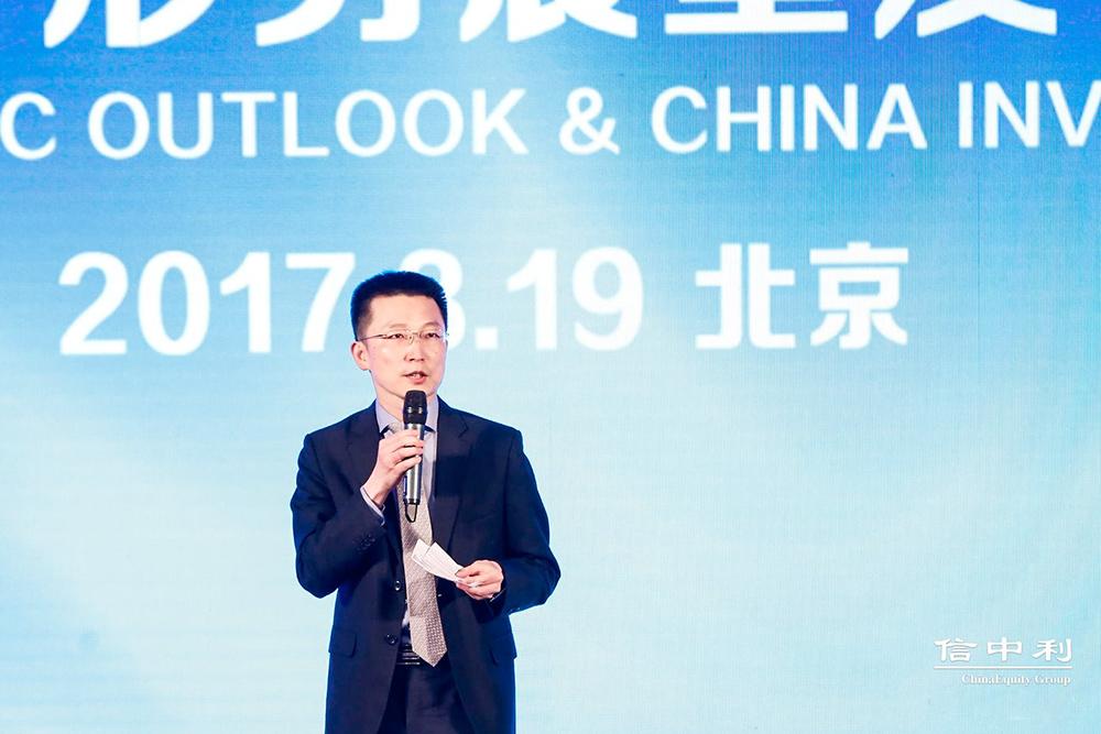 会议主持:信中利联合执行总裁徐海啸